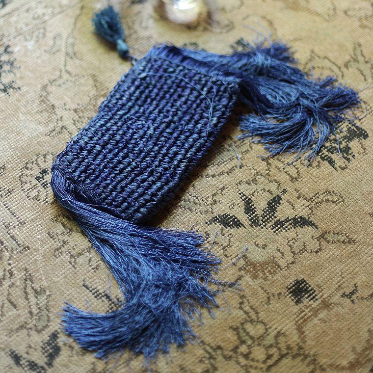 Canggu Royal Blue Fringe Raffia Clutch (1-3 days)