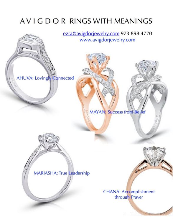 """AVIGDOR Engagement """"Rings with Meanings"""
