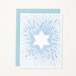 Shalom Star of David Hanukkah Letterpress Card