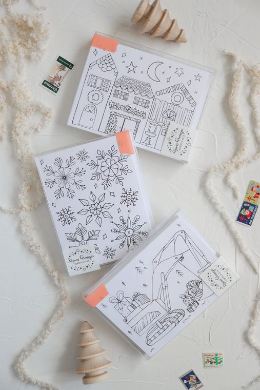 Holiday Coloring Cards Kids Activity