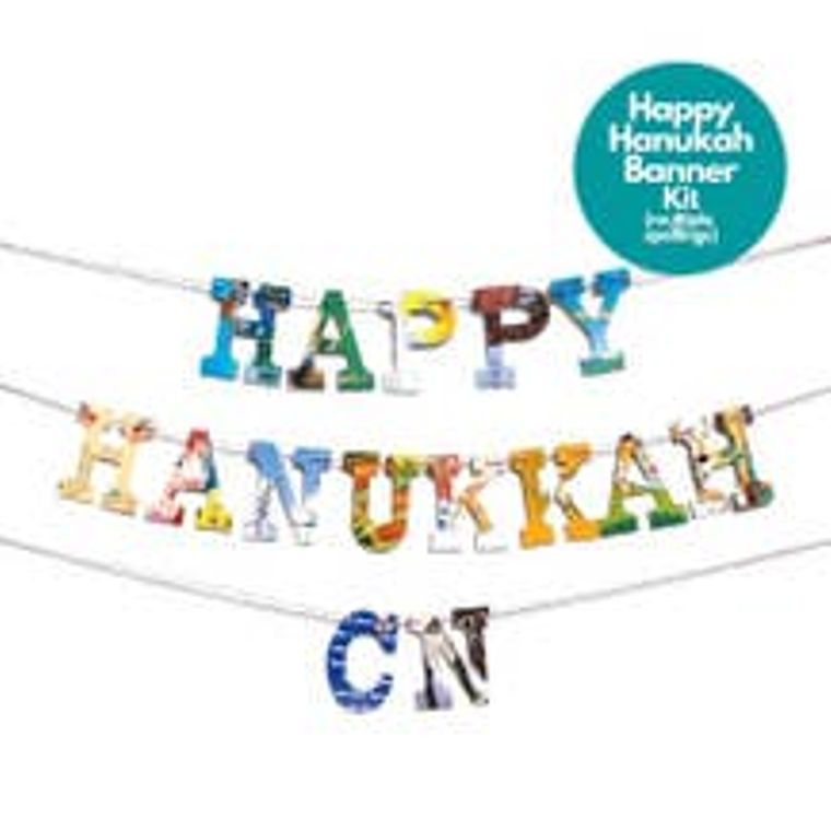 Phrase Garlands- Happy Hanukkah + C, N for alt. spellings