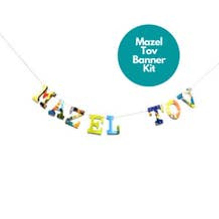 Phrase Garlands- Mazel Tov