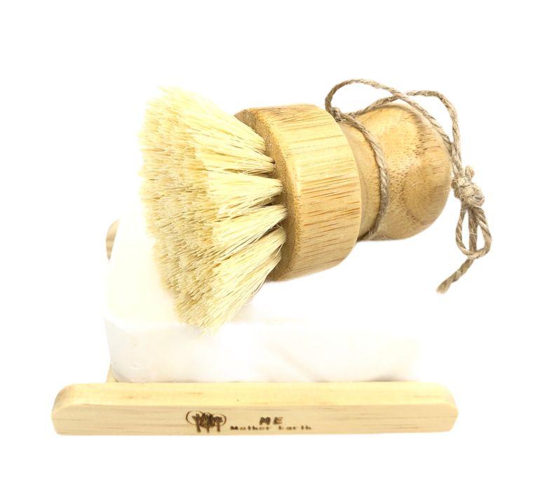 Sisal Hand Brush- Multipurpose