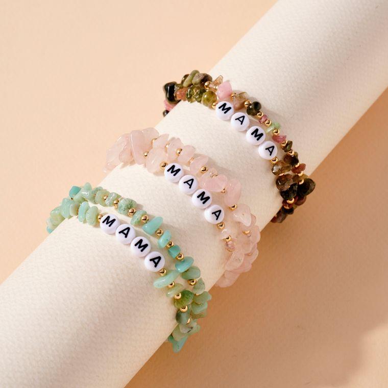 MAMA Stone Beaded Bracelet Set