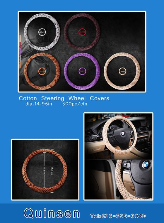 Cotton steeling wheel cover