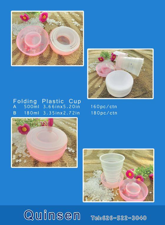 Folding plastic cup