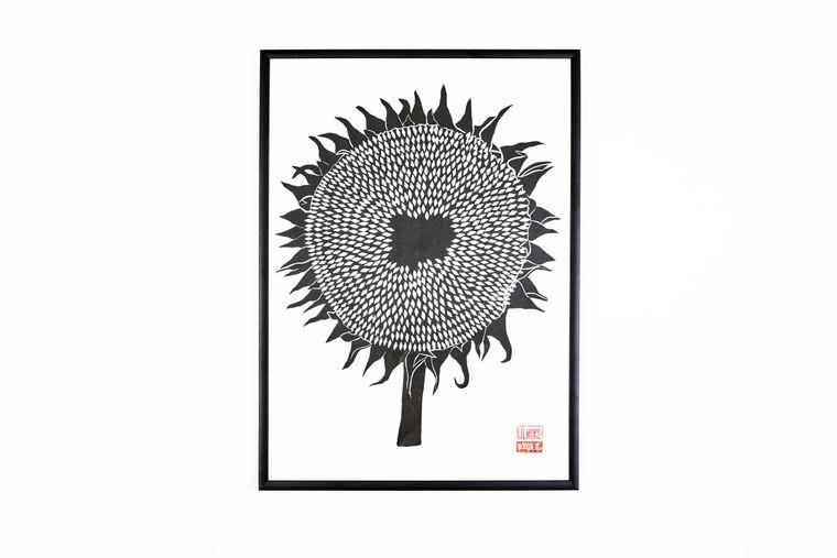 Sunflower Lino Print (Blk)