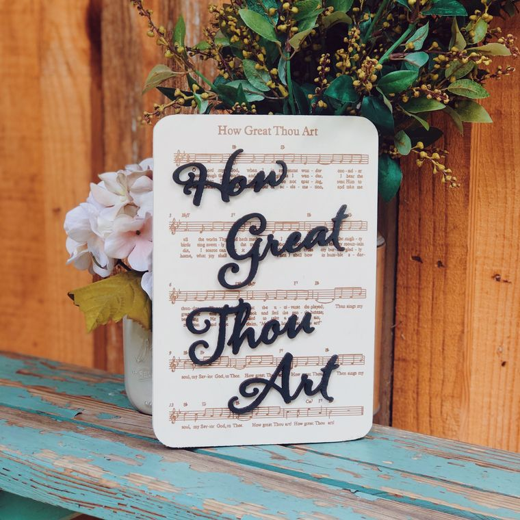 How Great Thou Art - Unframed