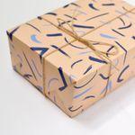 Brushstroke Gift Wrap