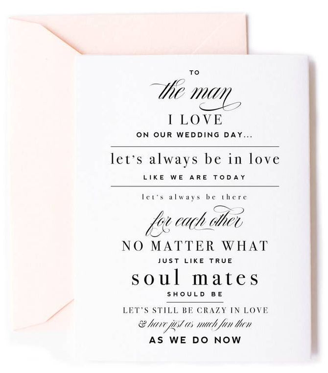 To The Man I Love On Our Wedding Day Card - Wedding Card for Him